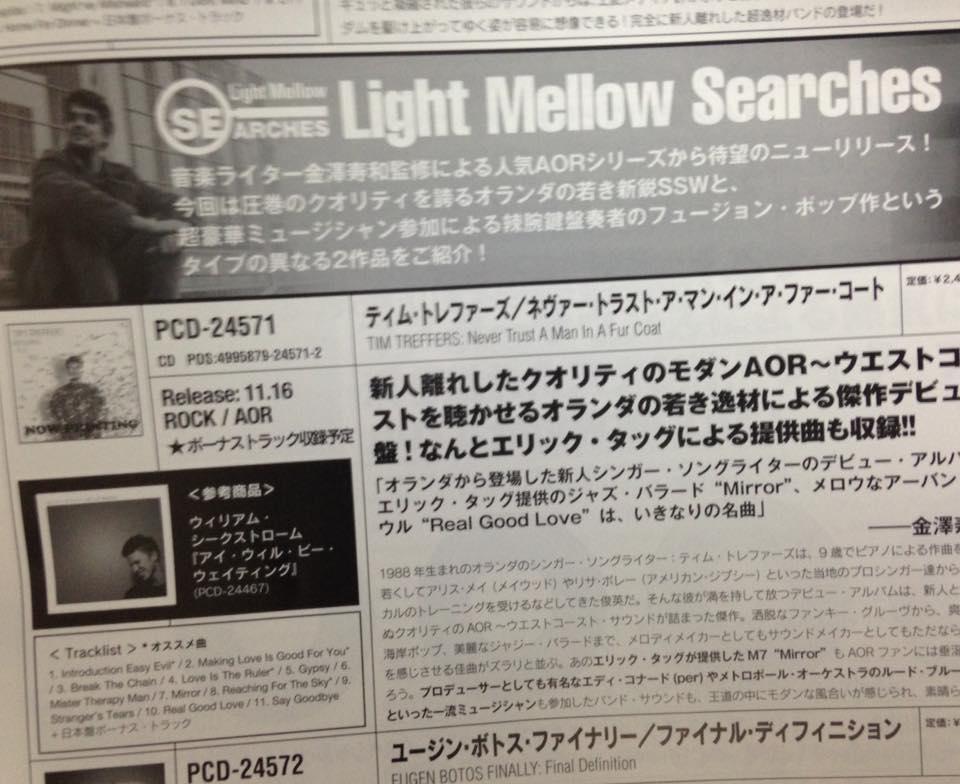Japans artikel