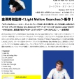 Japanese sheet