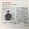 Tower Bounce Magazine (Japanese review)