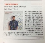 Tower Records Magazine Japan
