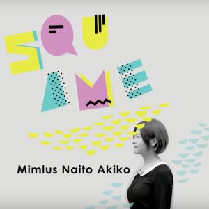 Mimlus Naito Akiko Squame album