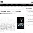 Billboard Japan